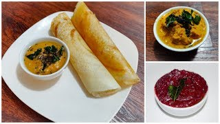 3  super quick vegetable chutney recipes in Tamil | Carrot | Beetroot | cabbage pachadi