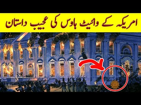 Full Info about WHITE HOUSE | Urdu Documentary | Factical