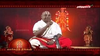 Pullin Vai | Thiruppavai | மார்கழித் திங்கள்