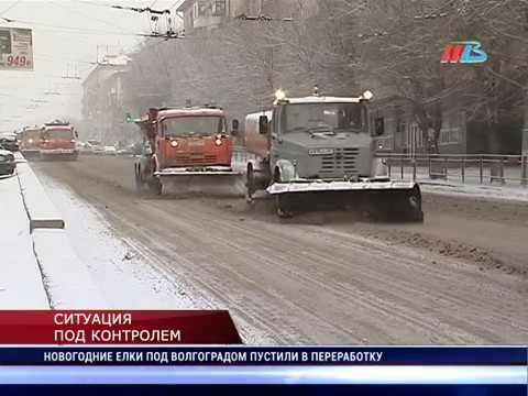 В ближайшие часы в Волгограде вновь ожидается ухудшение погодных условий