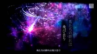 Nightcore - Ships in the Night (Movie)