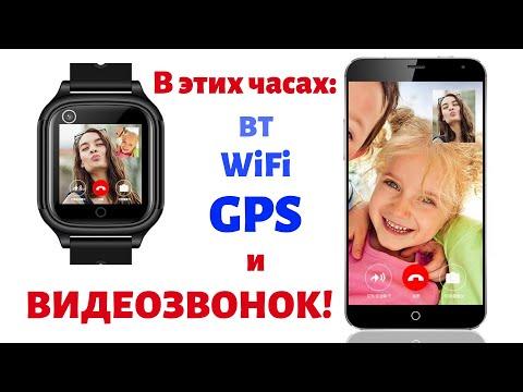 Смарт часы 4G с видеозвонком Smart Baby Watch FA28