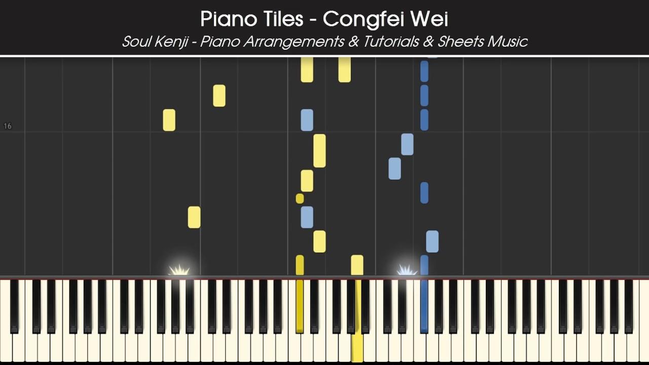 Wei Congfei - Bluestone Alley MP3 Music Download