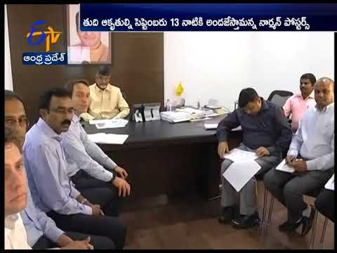 Final Designs of Amaravati Buildings by Sep13   Norman Foster to Chandrababu