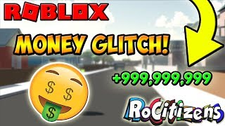 ROBLOX | CRAZY RoCitizens MONEY GLITCH! [WORKING] [NEW] [JULY 2017]