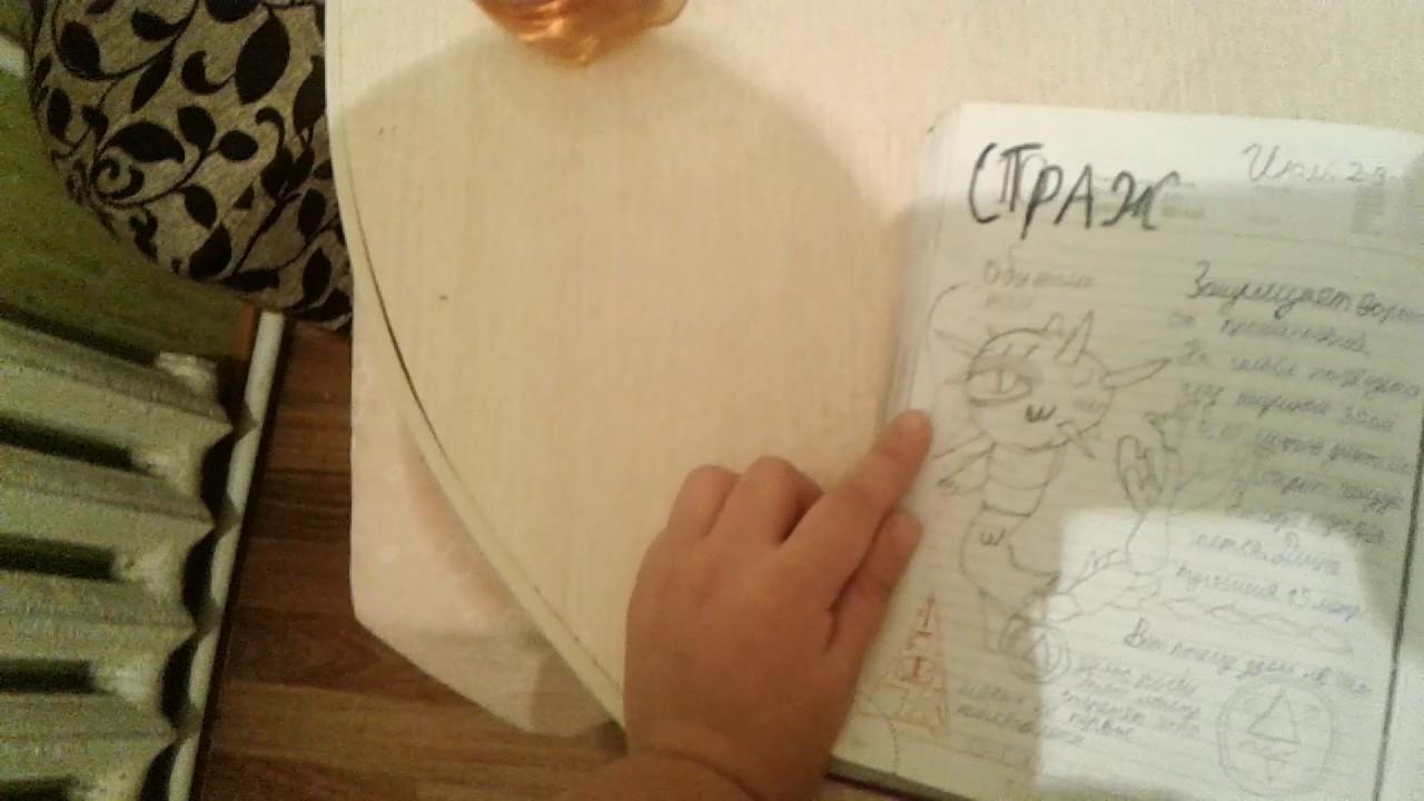 Как сделать дневник гравити фолз 3 169
