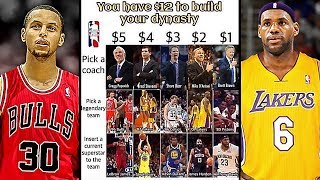 You Have $12 To Build Your NBA Dynasty