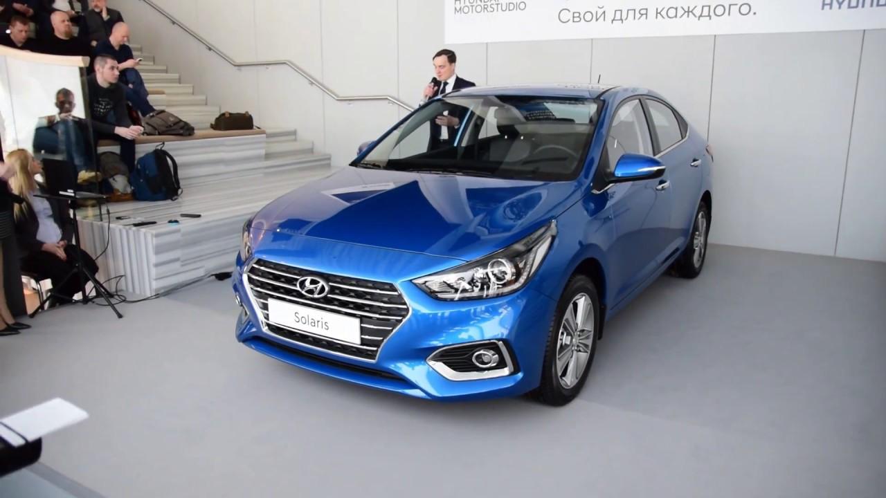 Скрутить пробег Hyundai Solaris 2017г.в.,без разбора, через разъем .
