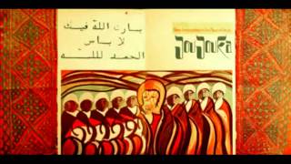 Brian Jones - The Pipes Of Pan At Joujouka (FULL ALBUM)
