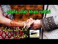 Download mare wenri jay napi aa by shafa ullah khan rokhri MP3 song and Music Video
