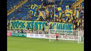 Ростов - Динамо Москва - 1:0 Баннер фанатов гол Калачева радость болельщиков