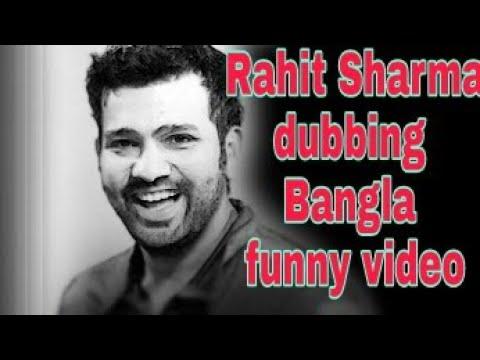 Bangla funny dubbing video 2017