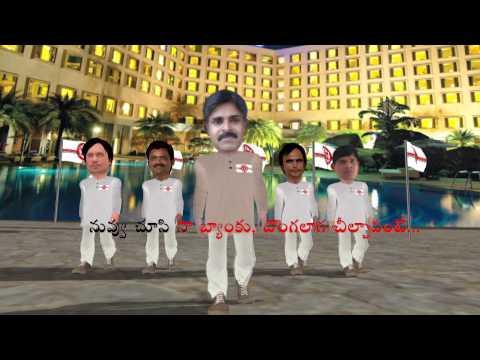 Kevvu Keka Video Song - Gabbar Singh