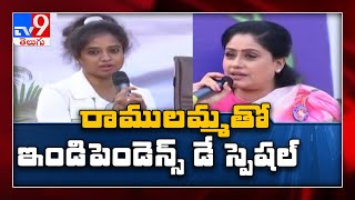 Independence Day Special : Lady Superstar Vijayashanthi exclusive interview - TV9