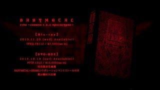 "BABYMETAL New LIVE Blu-ray / DVD BOX-Limited Edition ""LIVE ~LEGEND I, D, Z APOCALYPSE~ "" Available on 20.November.2013 [Blu-ray] & 19."