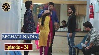 Bechari Nadia Episode 24 - Top Pakistani Drama