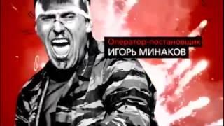 """Фильм криминал """"Раскрутка"""""""