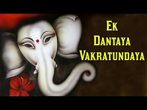 Ekadantaya Vakratundaya ||  Universal Song Of God Ganesh || © Full-HD ||
