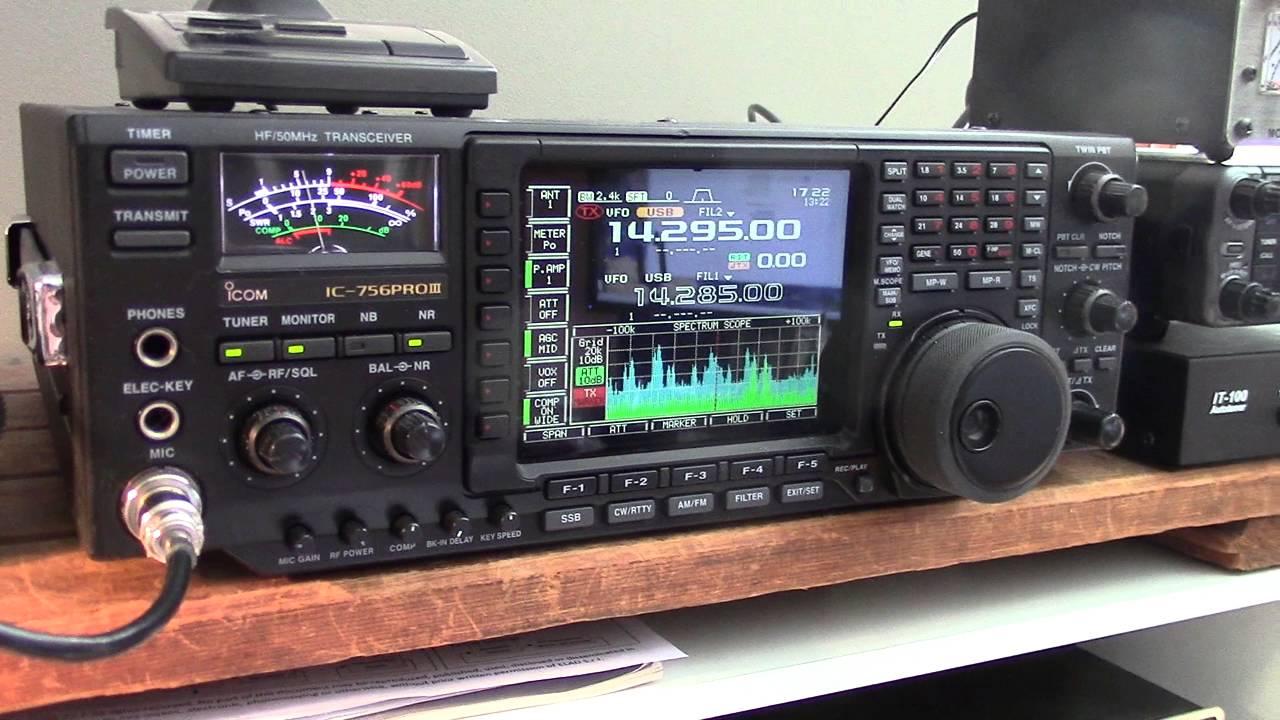 icom ic-756 pro iii firmware