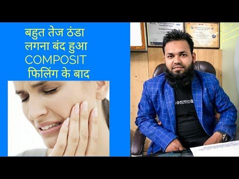 Composit Filling In Cervical Area