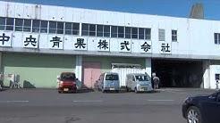 コロナ 小樽 ジャーナル