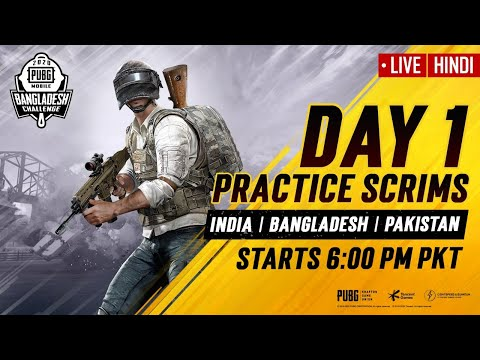 [Hindi] IND vs PAK vs BD | PMBC2020 Scrims - Day 1 | 3 Days of Action!