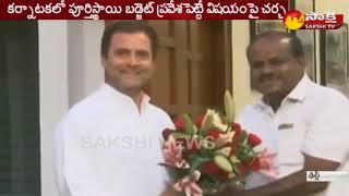 Kumaraswamy meets Rahul Gandhi over reports of JDS-Congress rift in Karnataka