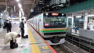 上野東京ラインE231系 東京発車