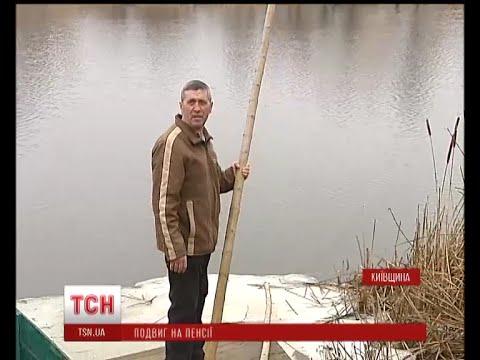 Невеличке місто Богуслав на Київщині вразив відчайдушний вчинок місцевого пенсіонера