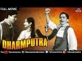 dharamputra full movie shashi kapoor movies mala sinha bollywood hindi classic movies