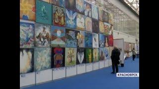 Уникальные картины показали на выставке «Арт-Красноярск»