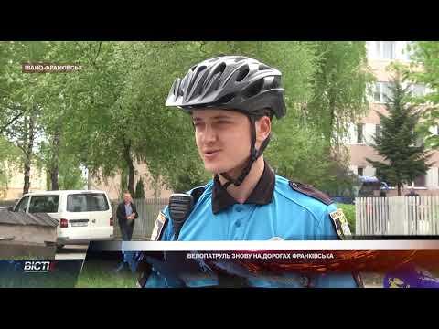 Велопатруль знову на дорогах Франківська