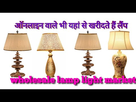 100 Rupees  cheapest lighting lamps  wholesale market  decoration items cheapest rates