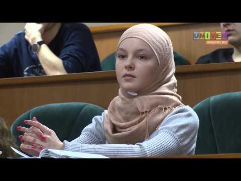 Выступление депутата Госдумы РФ А. Сидякина в КФУ. Хиджаб носить-то можно???