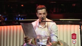 видео: ПОЩЕНСКА КУТИЯ ЗА МРЪСНИ ПРИКАЗКИ- ДИМИТЪР КАЛБУРОВ (18+)