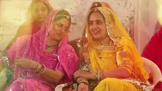 The Royal Wedding BHAWRANI RAWALA