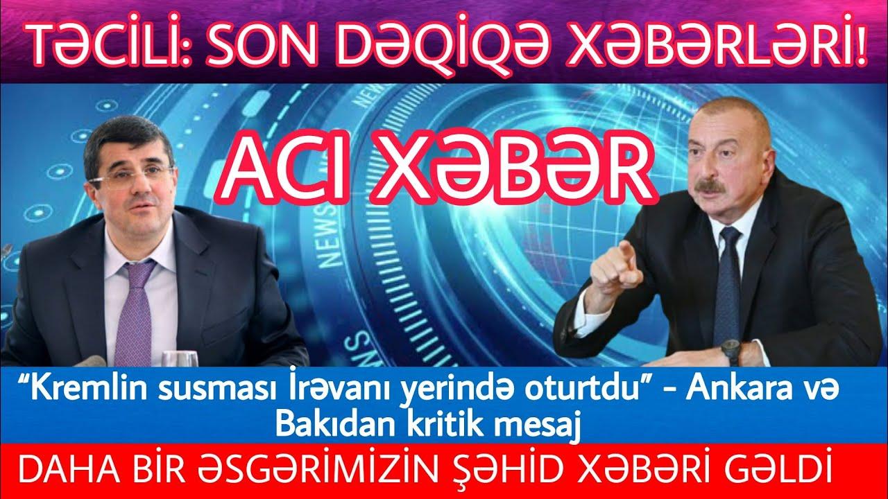 Xəbərlər bugün 13.02.2021, Xeberler, ( Azərbaycan rəsmisi Araiklə görüşdədir? – Erməni KİV )