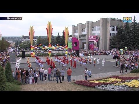 сайт знакомств города пятигорска
