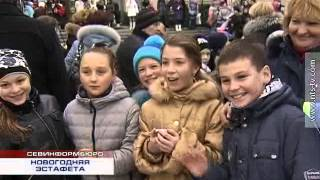 Битва елок Севастополь