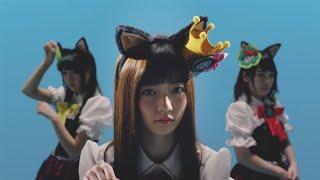 http://avex.jp/nyakb/ ニャーKB with ツチノコパンダ「アイドルはウー...