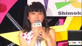 Part 4/4 - Koike-Chan filled in the guest host spot on the 2014.04....