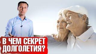 Почему продолжительность жизни женщин выше чем мужчин Секреты долголетия