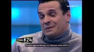 Сергей Астахов: «Мы стали слишком развращенные»
