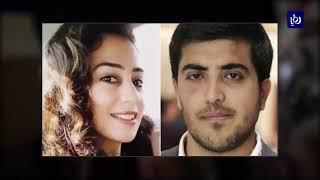 تفاعل واسع على مواقع التواصل الاجتماعي مع نبأ الإفراج عن هبة وعبدالرحمن (5/11/2019)