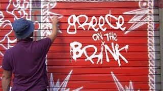 Greece on the Brink - Documentary [HD](http://www.greeceonthebrink.com Greece has become a focal point in Europe. It is both where the economic crisis has acquired its most acute form and where ..., 2014-02-12T21:53:14.000Z)