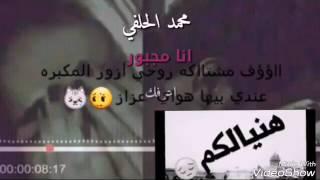 ليش الوجع مايروح من يمي!!وليش الحزن دوم يمي كافي يادنيا اخذتي الاعزاز. صباحوووو الورد
