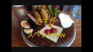 渋谷にあります カレーやさん LITTLE SHOPに行ってきました。かなりの量...