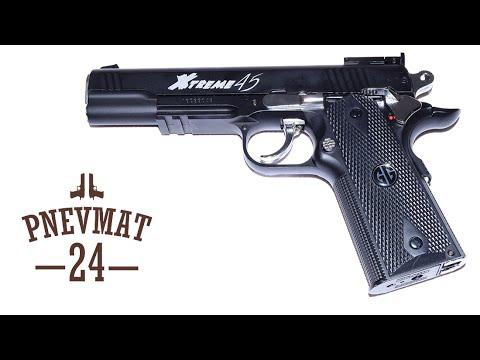 Пневматический, страйкбольный пистолет - 1911 XTREME 45 G&G 6 мм