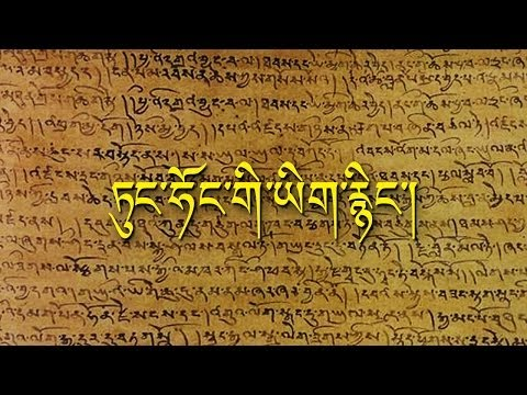 The History Of The Tibetan Empire With Drigung Chetsang Rinpoche