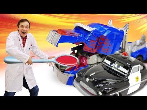 Видео про машинки и трансформеры. Оптимус Прайм и Шериф из тачек на осмотре у Доктора Ой! Часть 1